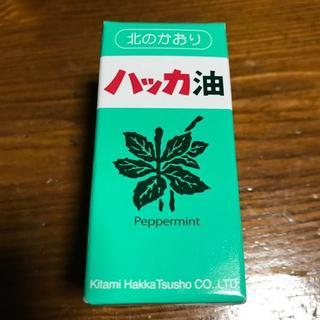 【新品】北見ハッカ油