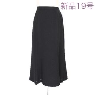 ソワール(SOIR)の新品19号 洗える 黒 マーメイド スカート 春夏秋 ジェニーエルベ (ひざ丈スカート)