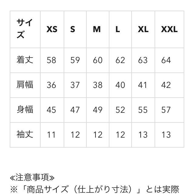GU(ジーユー)のGU ☆ フレアスリーブブラウス レディースのトップス(シャツ/ブラウス(半袖/袖なし))の商品写真