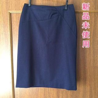 エムエフエディトリアル(m.f.editorial)の〔新品〕スカート Sサイズ(スーツ)