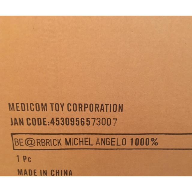 MEDICOM TOY(メディコムトイ)のMICHELANGLO ベアブリック1000% エンタメ/ホビーのフィギュア(その他)の商品写真