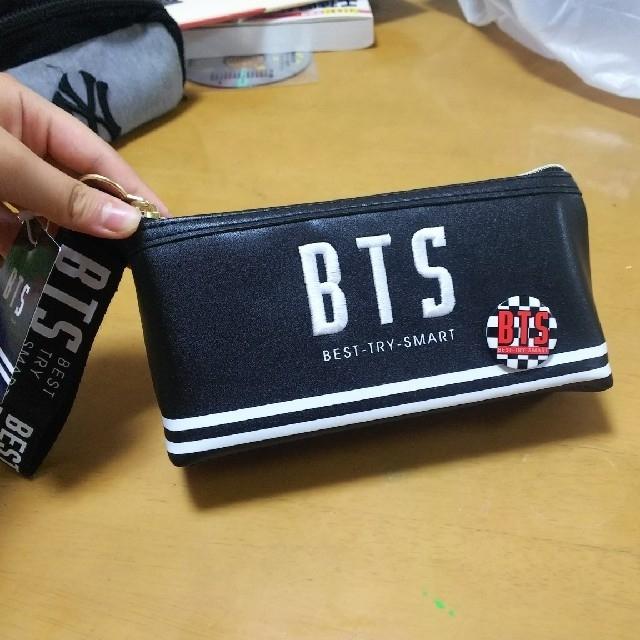 bts 筆箱