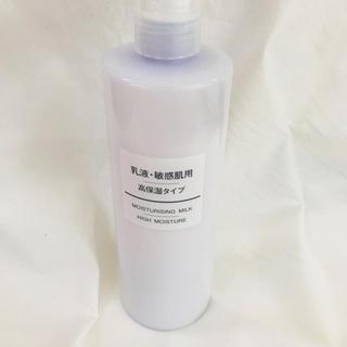ムジルシリョウヒン(MUJI (無印良品))の乳液・敏感肌用 高保温タイプ(乳液 / ミルク)