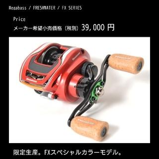 メガバス(Megabass)の最終値下げMegabass FX68Lロッソかなり美品限定モデル、バス釣り(リール)
