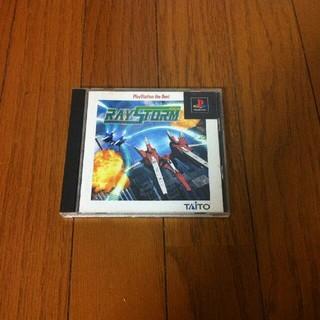 PlayStation - PS レイストーム