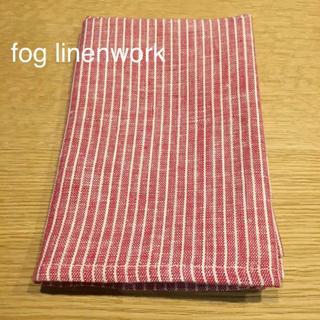 フォグリネンワーク(fog linen work)のnadeshico_y様専用 fog linenwork マルチリネン(テーブル用品)