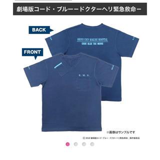 ジャニーズ(Johnny's)のコードブルー  Tシャツ 山下智久 Lサイズ(Tシャツ/カットソー(半袖/袖なし))