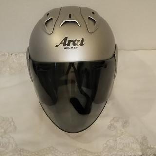 アライテント(ARAI TENT)の【美品】Arai ヘルメット✨(ヘルメット/シールド)