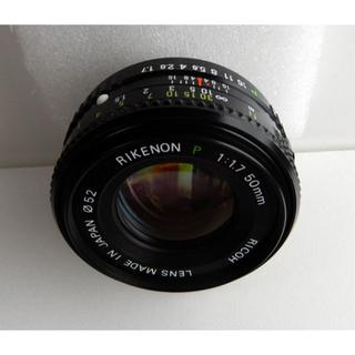 リコー(RICOH)のミラーレス一眼用にピッタリ50mm F1.7単焦点レンズ(レンズ(単焦点))