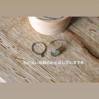 ネストローブ(nest Robe)のponopono310様専用 Lin francais d'antan(リング(指輪))