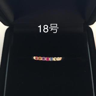 アミュレットリング K10 YG 天然石(リング(指輪))