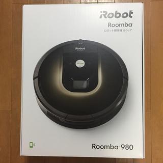 アイロボット(iRobot)のルンバ980 新品未開封(掃除機)