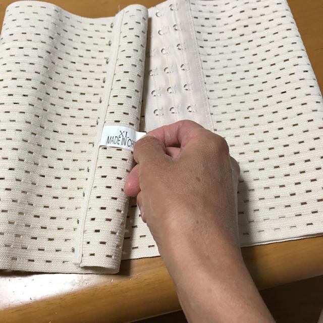 胸潰し エンタメ/ホビーのコスプレ(コスプレ用インナー)の商品写真