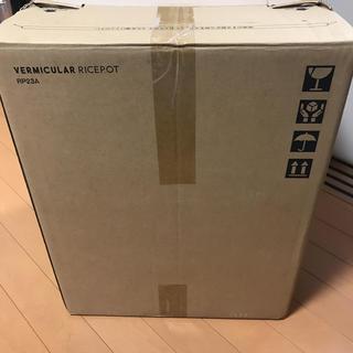 バーミキュラ(Vermicular)のバーミキュラライスポット   ホワイト(炊飯器)