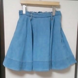 ハニーズ(HONEYS)のフレアデニムスカート☆ (ひざ丈スカート)