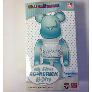 メディコムトイ(MEDICOM TOY)の超合金 MY FIRST BE@RBRICK B@BY turquoise(キャラクターグッズ)