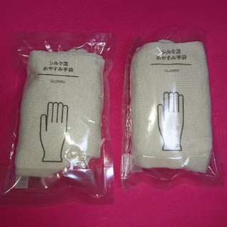 MUJI (無印良品) - 未使用★シルク99%手袋 2set