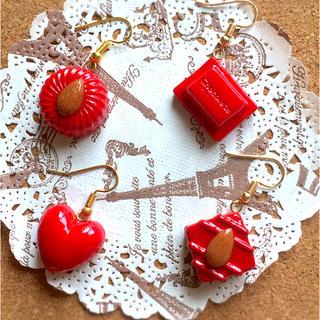kiki12様専用 真っ赤なチョコレートピアス ハンドメイド(ピアス)