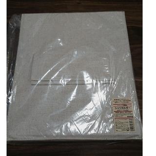 ムジルシリョウヒン(MUJI (無印良品))のシャツホルダー 未使用 (無印良品)(押し入れ収納/ハンガー)
