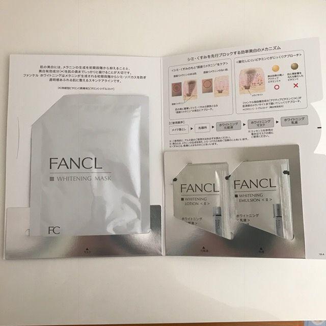 FANCL - perota03様専用■ファンケル『トータル美白セット』■化粧液+乳液+マスク★の通販