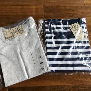 ムジルシリョウヒン(MUJI (無印良品))の新品◎無印良品 キッズ 120  Tシャツ タンクトップ 2枚セット(Tシャツ/カットソー)