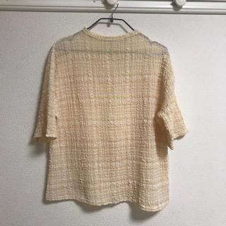 グリモワール(Grimoire)のポップコーントップス  (Tシャツ(半袖/袖なし))