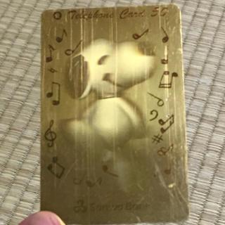 スヌーピー(SNOOPY)の【レア☆3D ホログラム】スヌーピー テレフォンカード 三和銀行 金 ゴールド(カード)