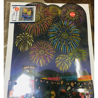 サンリオ(サンリオ)のSummer Festival card Hagaki Letter (使用済み切手/官製はがき)