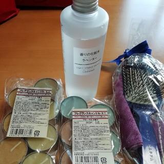 ムジルシリョウヒン(MUJI (無印良品))の無印良品セット💕化粧水新品未開封(化粧水 / ローション)