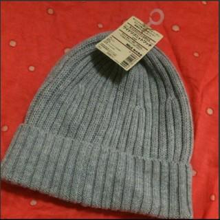 MUJI (無印良品) - (未使用タグ付)無印良品 ニット帽 リブニットワッチ