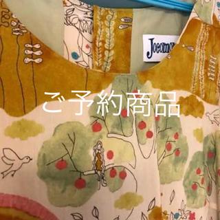 ホコモモラ(Jocomomola)のご予約☆メルヘンワンピース(ひざ丈ワンピース)