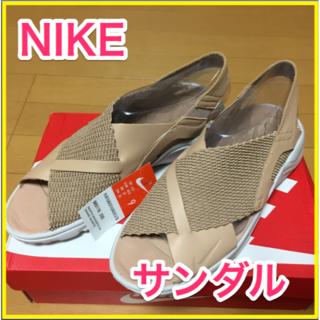 ナイキ(NIKE)の❤︎新品未使用♥ NIKE ナイキ エアハラチ サンダル 26cm ベージュ(サンダル)