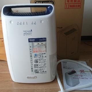 デロンギ(DeLonghi)のデロンギ DEX16FJ マルチ衣類乾燥除湿機 (~18畳)(衣類乾燥機)