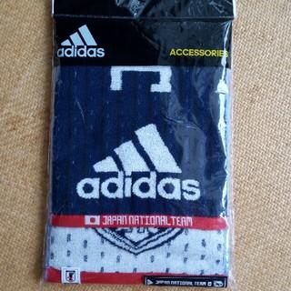 アディダス(adidas)のアディダス タオルマフラー(タオル/バス用品)