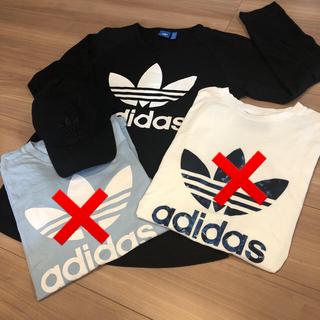 アディダス(adidas)の❤限定SALE❤早い者勝ち❤アディダス オリジナルス 2点セット❤(Tシャツ/カットソー(半袖/袖なし))