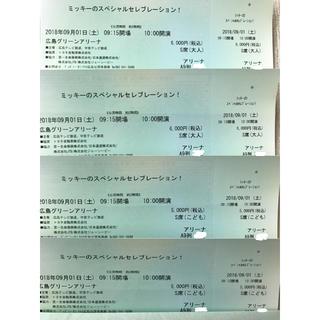 ディズニー(Disney)のディズニーオンアイス 広島公演(ミュージカル)