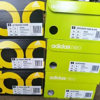 アディダス(adidas)のアディダススニーカー空箱(小物入れ)