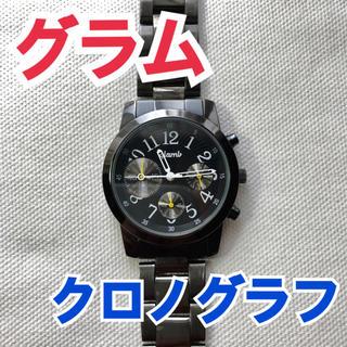グラム(glamb)のグラム 腕時計 glamb クロノグラフ(腕時計(アナログ))