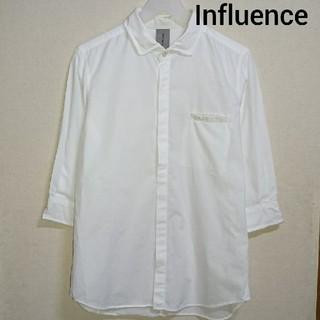 インフルエンス(Influence)のinfluence 七分袖 リネン白シャツ(シャツ)