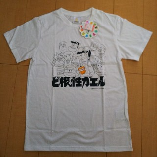 シマムラ(しまむら)のしまむら ど根性ガエル Tシャツ(Tシャツ/カットソー(半袖/袖なし))