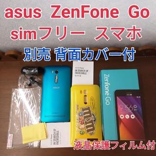 エイスース(ASUS)のasus zenfone go  simフリー スマホ  ブルー(スマートフォン本体)