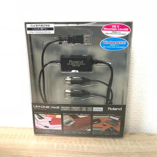 ローランド(Roland)の【Roland】UM-ONE mk2 USB MIDI インターフェース(MIDIコントローラー)