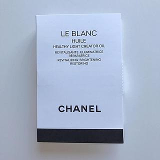 シャネル(CHANEL)のCHANEL ル ブラン ユイル 2.5ml(フェイスオイル / バーム)