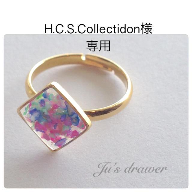 H.C.S.Collection様 専用ページ ハンドメイドのアクセサリー(リング)の商品写真