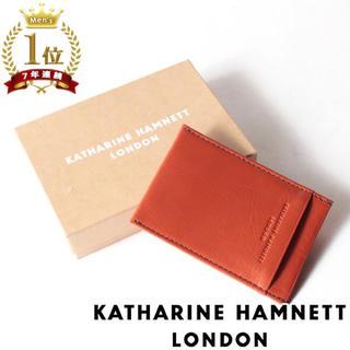 キャサリンハムネット(KATHARINE HAMNETT)の本日限定特価!新品 KATHARINE HAMNETT正規品本革レザー定期入れ(名刺入れ/定期入れ)