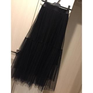 メゾンドリーファー(Maison de Reefur)のETRE TOKYO スカート ブラック(ロングスカート)