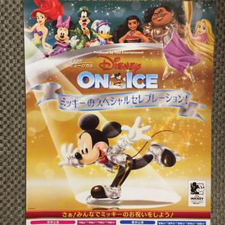 ディズニー(Disney)のちばま様専用ページ(ミュージカル)