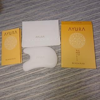 アユーラ(AYURA)の美品 アユーラ かっさ 袋箱取説付き(フェイスローラー/小物)