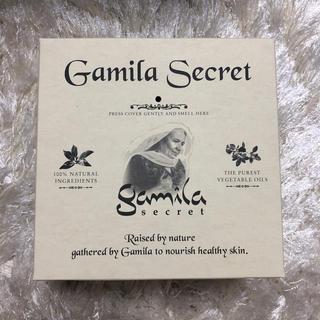 ガミラシークレット(Gamila secret)のガミラシークレット  石鹸 ローズマリー(洗顔料)