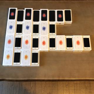 アップル(Apple)のOnebrid 様専用【シムフリー・新品】iphoneSE 32GB 計14台(スマートフォン本体)
